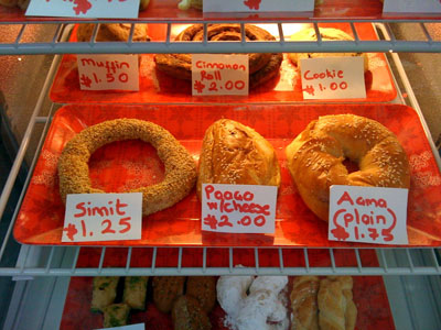 NY Simit -- photo by Sara Reisman