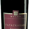 Istanbul Eats Drinks: Melen Papazkarasi Reserve