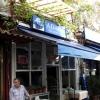 Adana Özasmaaltı: Club Kebab