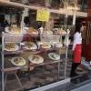BBQ Chicken Café: Seoul Chicken