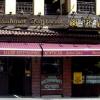 Istanbul Köfte Week: #4 - Tarihi Sultanahmet Köftecisi