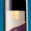 Istanbul Eats Drinks: 2007 Pamukkale Anfora Shiraz