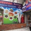 Lagmania: Eating with the Uighurs of Zeytinburnu